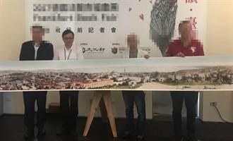 文化部前司長朱瑞皓涉收賄被招待旅遊 檢廉搜索17人到案