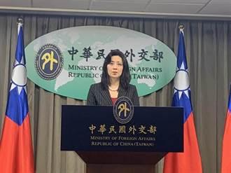 台美合作防疫是政治謊言?外交部反駁