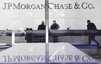 摩根大通提高新屋房貸門檻