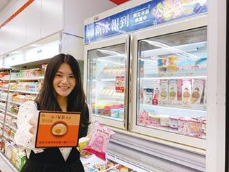 超商搶消暑商機 推新冰、祭優惠