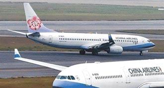 華航印度撤僑專機  5月4日載南亞台人回台