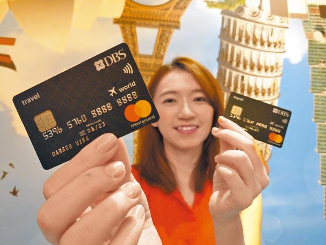 星展銀行飛行世界卡2年前喊出國內18元、海外15元兌換1哩,加上每年2次機場貴賓室,讓發卡量扶搖直上。(星展提供)