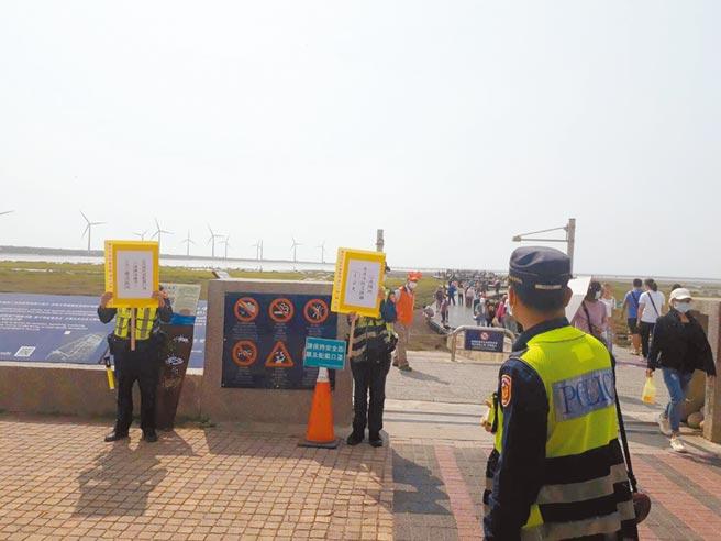 高美溼地19日下午湧現出遊人潮,警方到場宣導防疫。(清水分局提供/王文吉台中傳真)