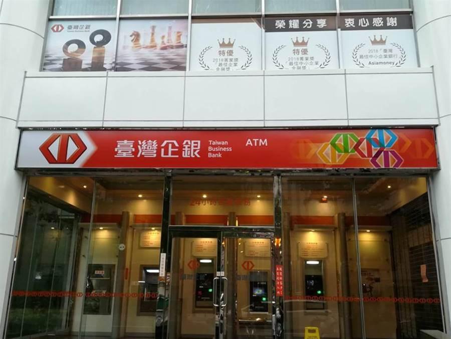 臺灣企銀開辦「小規模營業人簡易貸款專案」,以簡易申貸表格及流程,力拼3個營業日迅速核貸資金。(圖/臺灣企銀提供)