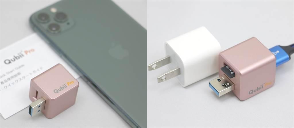 備份豆腐 Pro。可以快速協助備份 iPhone 中的照片、影片,且支援 iPad Pro。(黃慧雯攝)