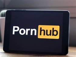 Pornhub推新網站 交疊搓洗還老少咸宜?