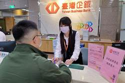《金融股》臺企銀紓困小攤商 首日核准逾千萬元