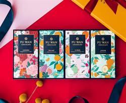 台灣美景佐美味 福灣巧克力母親節禮盒「島嶼時光」限量開賣