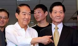 李登輝廢省滅宋 末代台灣省議會議長劉炳偉陪葬