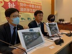 國防部稱檢疫車輛未進入校園 綠委出示照片打臉要求究責