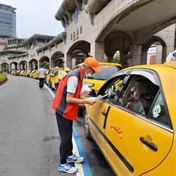 小黃、遊覽車運將薪資補助 已發出近4.6億