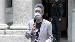 丁允恭穿燒國旗衣 藍中常委提案促黨中央嚴正抗議究責