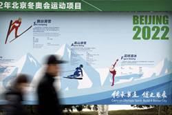 報復新冠肺炎 美國抵制北京冬奧?