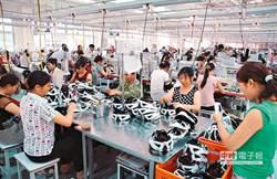 寶成國際集團正研議無薪假及高階主管減薪一成方案