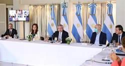 疫情重創全球經濟!阿根廷面臨「破產倒閉」 打算賴帳400億