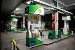 快評》低油價時代來臨