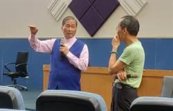 張安樂在中山大學演講 校長「痛心疾首」向社會道歉