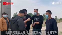 採訪河南4兒童被埋 陸記者遭不明人士毆打