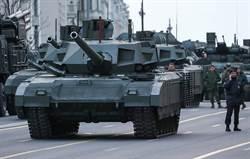 俄國T-14戰車派往敘利亞 增加實戰經驗