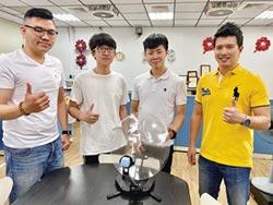 崑山科大、成大聯手組隊 易思科技ISTV 獲教育部創業補助