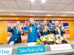 珍奶挺泰奶 桃贈泰國1.5萬件防護衣