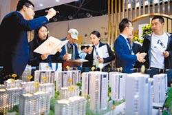 陸LPR驟降 百萬房貸省息2萬RMB