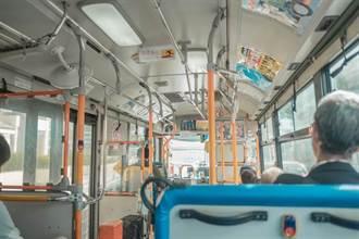 防疫破口?搭公車目睹這一幕 主播驚恐:饒了我們好嗎