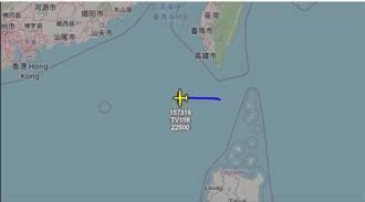 美海軍電偵機飛越巴士海峽 近1個月來第17次