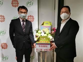 東森購物聯手農委會 由王令麟購珍珠芭樂贈北區三醫院