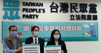 疫情影響沒收入 民眾黨籲暖心房東降租「共體時艱」
