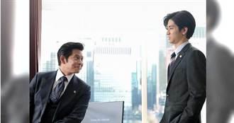 《SUITS 2》只播兩集就喊停 織田裕二當煮夫躲疫情