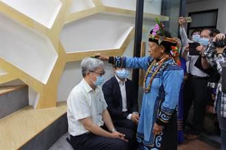 高師大成立全國唯一族語教學原民專班 21日揭牌
