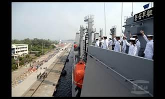 國防部晚間8:30召開記者會 公布磐石軍艦調查結果及懲處名單