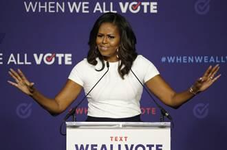 美總統參選人拜登屬意蜜雪兒歐巴馬為競選搭檔