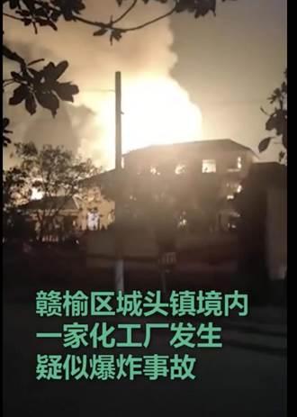 江蘇連雲港化工廠大爆炸 官方稱無傷亡