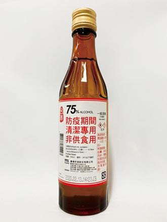 台灣糙米改製酒精 消毒效果優