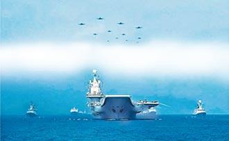 4度穿越第一島鏈 遼寧艦壯大戰力