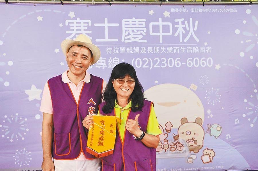 廖偉凡(左)最後一次看到邱碧治是在前年聚餐。(資料照片)