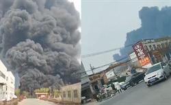 江蘇連雲港贛榆區化工廠爆炸火警暫無傷亡 相關負責人被控制