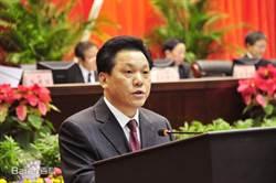 長沙前常務副市長陳澤琿涉違紀 父子同日被查