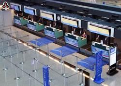 運量全垮 桃機1航廈外 國內4機場國際旅客也掛0