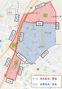 台中西屯區29日停水15小時   將影響1萬6千戶