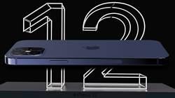 分析師郭明錤預測 5G iPhone設計太過複雜 將延後發表
