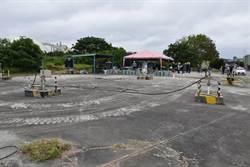 台灣氯乙烯頭份廠地下水污染整治成果