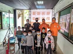 房仲業捐贈小學熱像儀 防疫也作公益