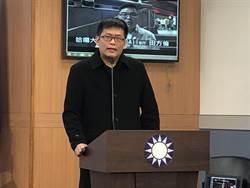 拿高雄台南屏東為例 國民黨轟:民進黨執政 廢爐碴保證?