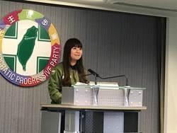 睽違12年!民進黨重新設立連江縣入黨審查委員會