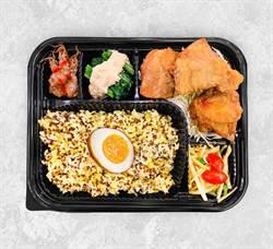 『疫』中求生 頂鮮台中店推平價美饌餐
