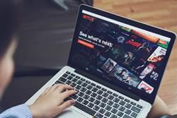 Netflix新增用戶數翻倍 但抗疫追劇效應恐將退燒