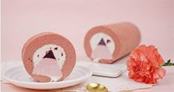 酸甜滋味媽媽最愛 夢幻粉富士山生乳捲